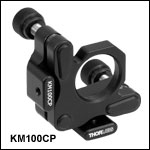 Ø1in Kinematic Mirror Mount with Post-Centered Front Plate
