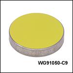 Germanium Windows, AR Coated: 1.9 - 6µm